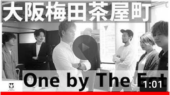 大阪梅田茶屋町にThe Ectの新店舗!!オンリーワンの美容室【One by The Ect】堂々オープン!!!